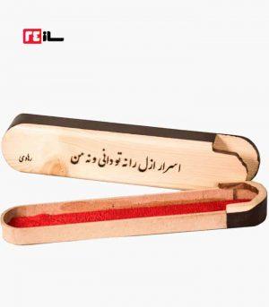 جعبه مضراب چوبی خوشنویس