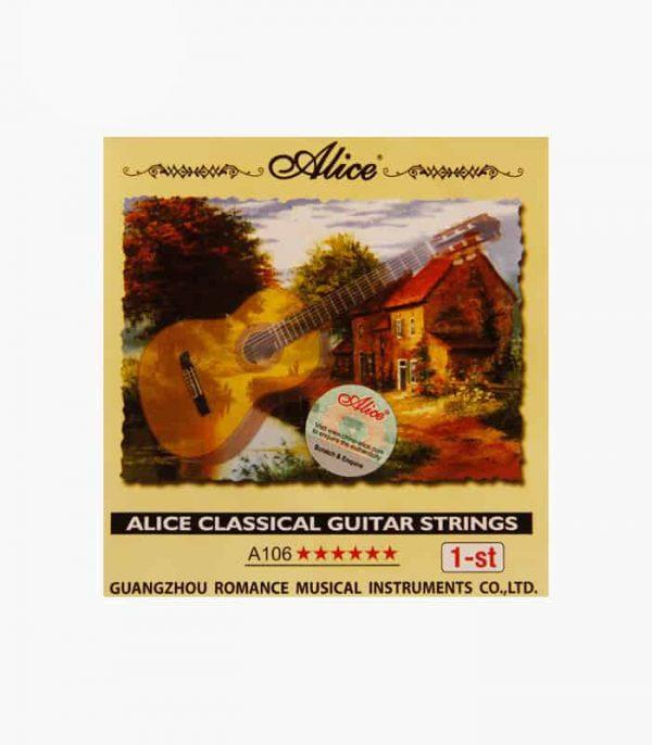سیم گیتار آلیس تکی