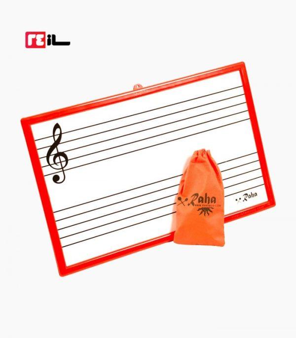 موزیک برد کوچک رها