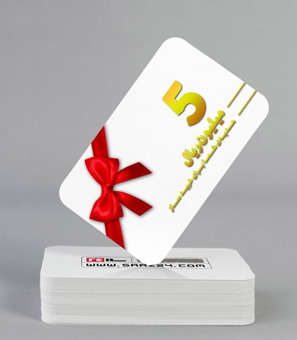 گیفت کارت 500 هزار تومانی