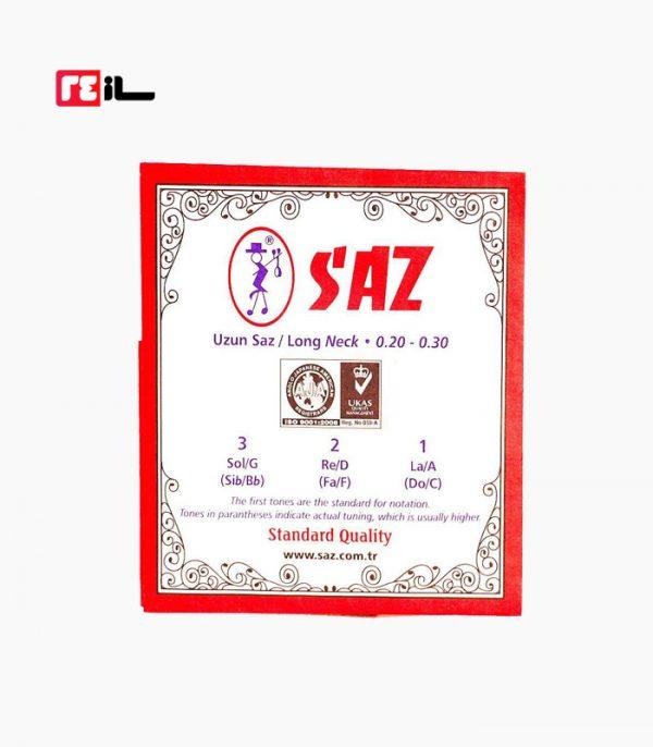 سیم دیوان حرفه ای ساز SAZ قرمز